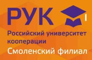 Рособрнадзор запретил прием абитуриентов в смоленский филиал РУК