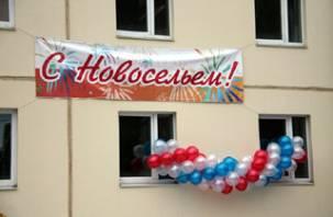 Жителям Смоленска стало труднее копить на квартиру