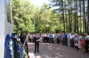 Жертв Холокоста вспомнили в Смоленске