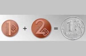 В Беларуси за 1 российский рубль теперь дают 3 копейки