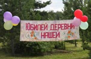 В Новодугинском районе прошли два праздника