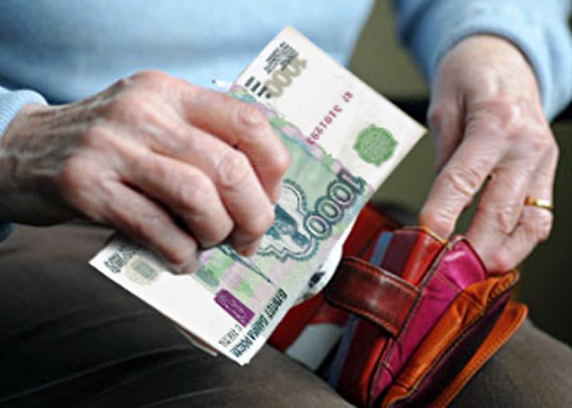 На Смоленщине задержали пенсионерку, сбежавшую из Братска с 12 миллионами