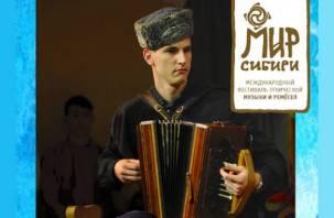 Смолянин стал лауреатом престижного фестиваля этнической музыки