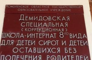 Воспитательнице Демидовской школы-интерната дали условный срок за смерть двух подопечных