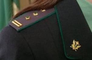 Судебный пристав из Гагарина «прошляпила» 1,5 млн рублей