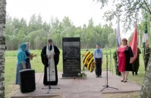 На Смоленщине открыт памятник воинам-иркутянам
