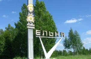 В Смоленской области мотострелковую дивизию развернут к середине 2017 года