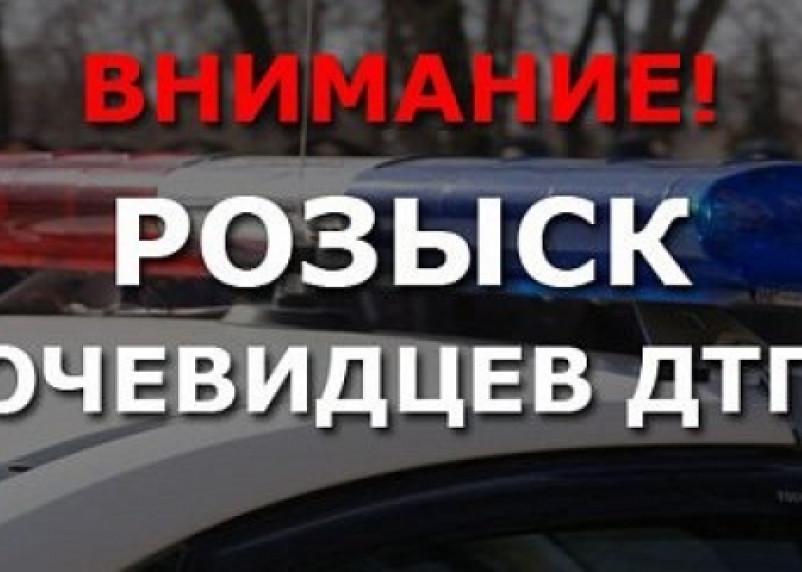 В Смоленске разыскивают водителя, скрывшегося с места ДТП