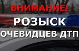 В Смоленске разыскивают свидетелей ДТП со сбитым пешеходом