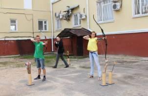 В Смоленске открылся лукодром