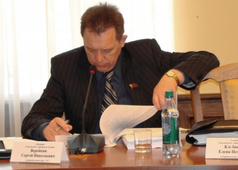 Экс-депутат Смоленского горсовета оштрафован на миллион за взятку