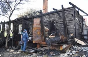 Жильцы сгоревшего дома на Королевке рассказали, как все произошло