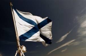 Завтра в Смоленске отметят День ВМФ