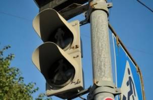 Доброе утро, Киселевка. На улице 25 Сентября не работают светофоры