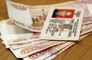 Категория «В» — за 15 тысяч рублей. Смоленский гаишник торговал правами