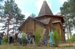 Смолян приглашают на День деревни Бакланово