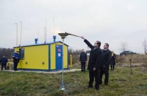 Дело-труба. Смоленская область погрязла в долгах за газ