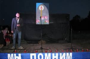 Жителей Кардымова смутил хипстерский наряд районного главы