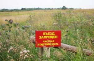 У москвичей отобрали землю в Дорогобужском районе