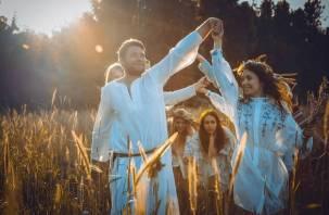 В Смоленске пройдет обрядовый праздник «Ночь на Ивана Купалу»