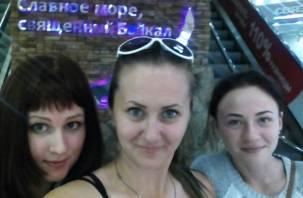 Девушки из Красноярска доехали до Амстердама через Смоленск