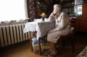Неблагодарный смолянин оставил пенсионерку без сбережений