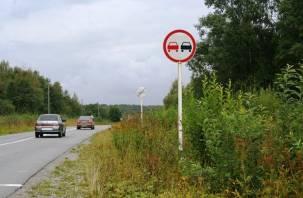 В Смоленске запретят обгон на опасном участке дороги