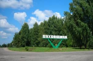 Духовщина вошла в топ-10 популярных у туристов малых городов России