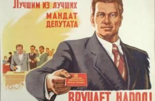 Что смолянам нужно знать о предстоящих выборах в Госдуму