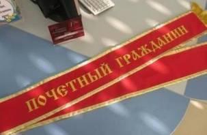 В Смоленске выбирают нового почетного гражданина