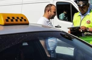 С сегодняшнего дня смоленские таксисты на особом контроле ГИБДД