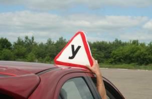 С 1 сентября будущие смоленские водители проэкзаменуются на новой площадке