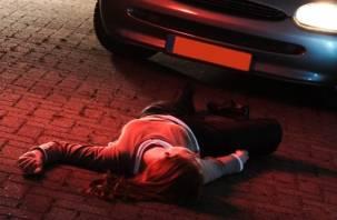 В Вяземском районе пьяный водитель сбил 14-летнюю девочку
