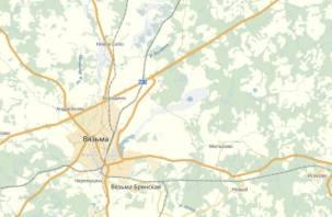 ДТП в Вяземском районе унесло жизни двух человек