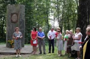 На Смоленщине отметили юбилей этнографа Добровольского