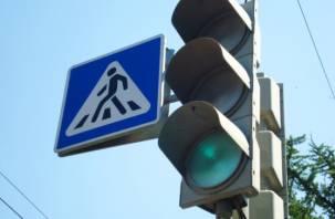 В Смоленске на улице Кутузова появится еще один светофор