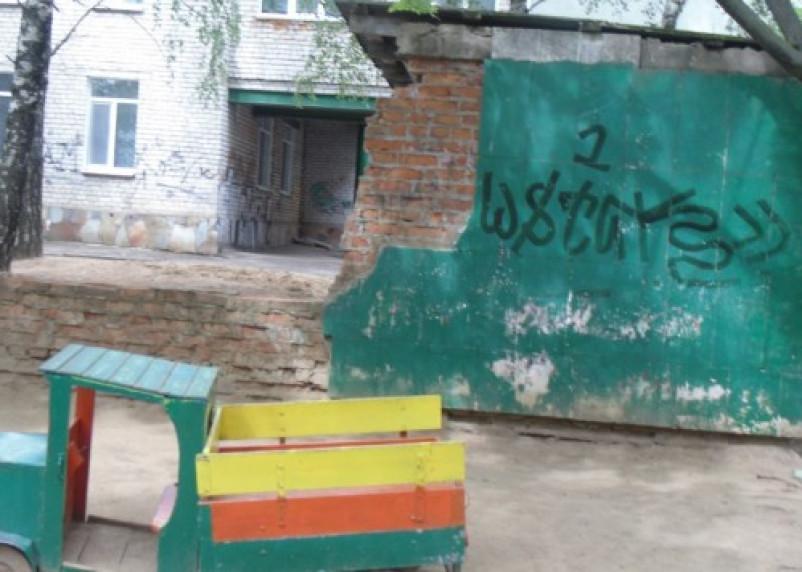 Родители пожаловались на состояние детских садов в Смоленске