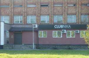 Десногорцы пожаловались на ночной клуб в Дом Советов