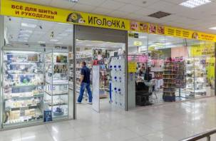 В Смоленске открылся первый сетевой магазин «Иголочка» — поставщик товаров для шитья и рукоделия