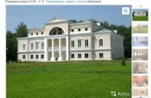 Отель-усадьбу «Лафер» продают за 250 миллионов