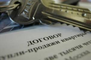 Смоленский риелтор решил присвоить деньги за чужую недвижимость