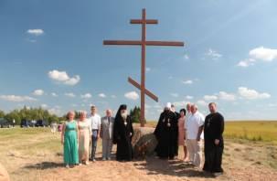 В Смоленской области на границе с Беларусью появился поклонный крест