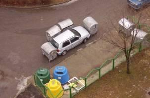 В Смоленске начнут торговать парковочными местами