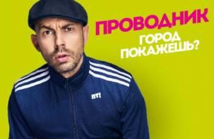 Смоленск снова покажут на телеканале «Пятница»