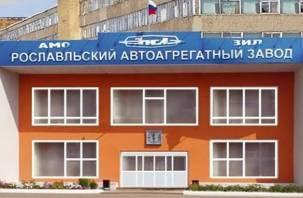 Не уберегли. В Смоленской области завод АМО ЗИЛ признан банкротом