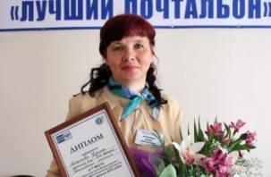 Лучший почтальон Смоленщины работает в Починковском районе
