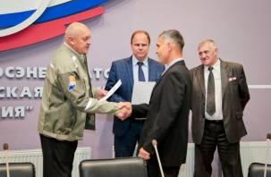 На Смоленской АЭС определили лучших знатоков требований охраны труда