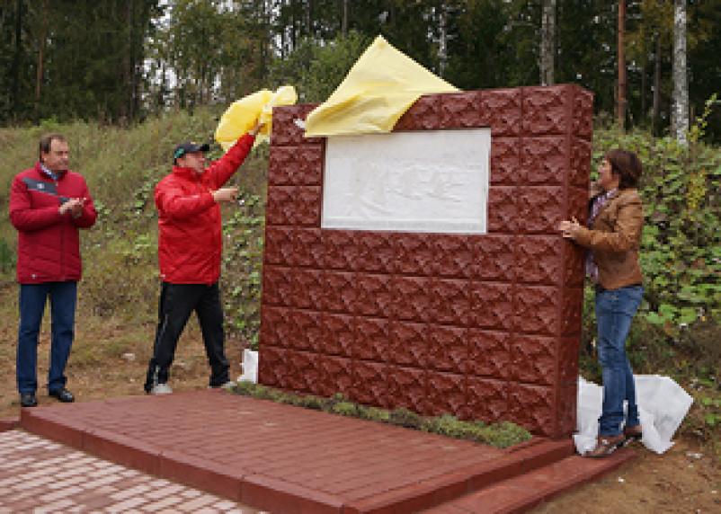 В Смоленской области открыли памятник лыжникам-героям