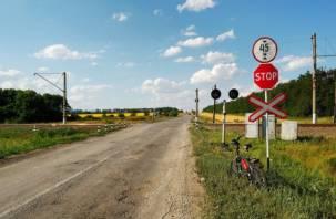 В Кардымовском районе закроют железнодорожный переезд