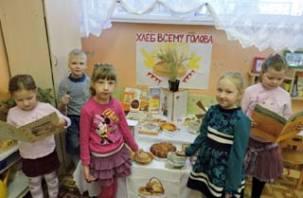 В Смоленской области появился мини-музей хлеба